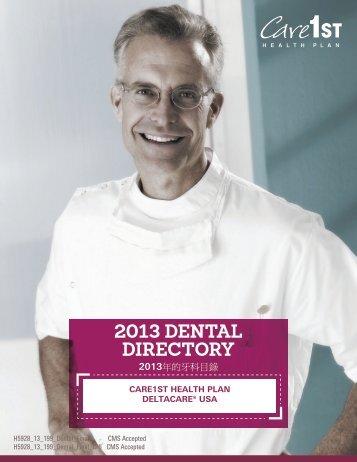 2013 DENTAL DIRECTORY - Care1st Health Plan