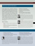 Brochure - Pepperdine University School of Law - Page 7