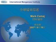 全球锰业综述 - International Manganese Institute