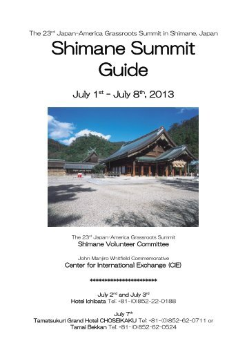 Shimane Summit Guide