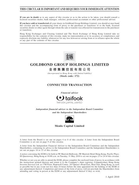 Connected Transaction - goldbond group
