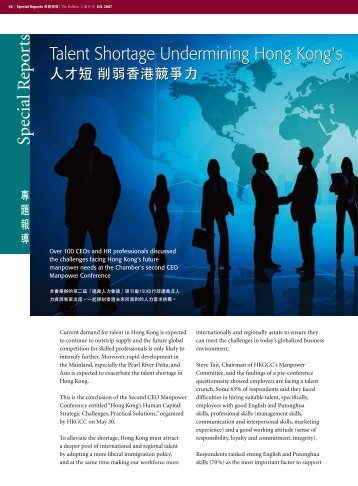 Special R eports - The Hong Kong General Chamber of Commerce
