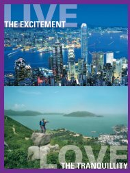 Live the Excitement / Love the Tranquility - Discover Hong Kong