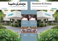 Siemens Ki Dunya - Siemens Pakistan