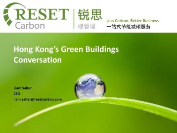 Hong Kong's Green Buildings Conversation - Civic Exchange