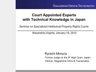 Judge Mimura - International Intellectual Property Institute