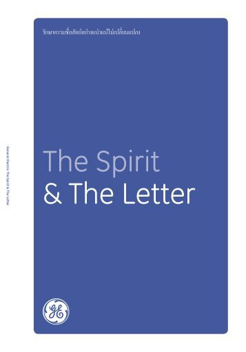 The Spirit & The Letter Download in Thai: GE ... - General Electric
