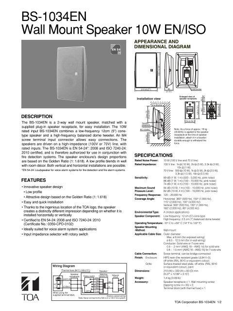 BS-1034EN Wall Mount Speaker 10W EN/ISO - supersonic on