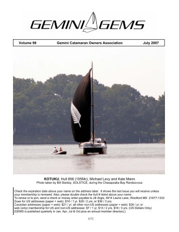 July 2007 - Gemini Gems
