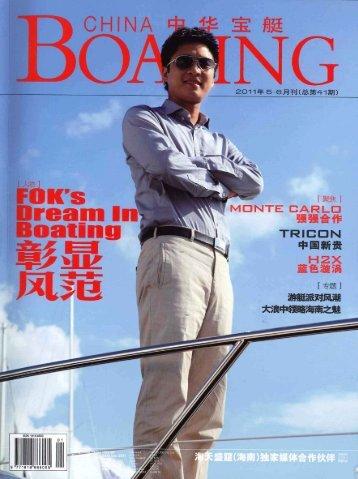 China Boating 08 11 Fidelis (636KB) - Perini Navi