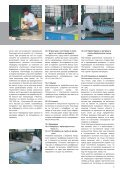 Инструкция за работа със структурни матрици на РЕКЛИ - Page 7