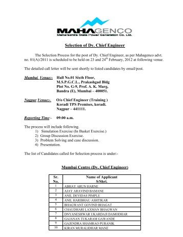 Selection of Dy. Chief Engineer - Mahagenco