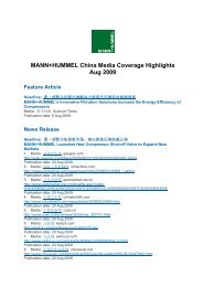 MANN+HUMMEL China Media Coverage Highlights Aug 2009