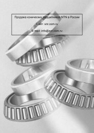 Tapered Roller Bearings - NTN-SNR: подшипники