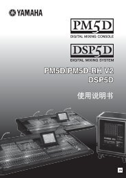 24701KB - Yamaha