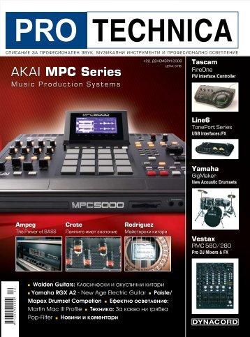 PDF вариант - Pro Audio & Lighting Magazine