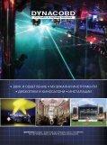 PDF вариант - Pro Audio & Lighting Magazine - Seite 4