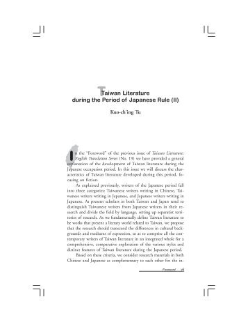 Taiwan Literature - Department of East Asian Languages and ...