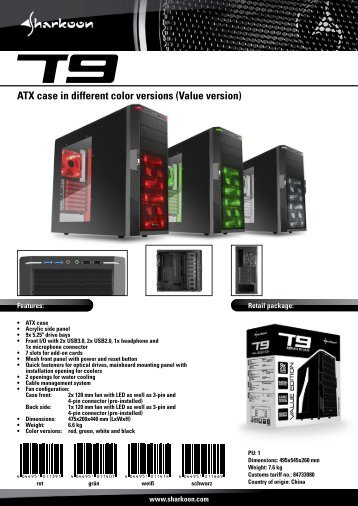 ATX case in different color versions (Value version) - Sharkoon