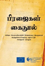 Tamil - Transparency International Sri Lanka