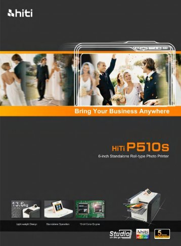 Brochure - Integrated Kiosk Solutions