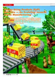 Energy-Using Products (EuP) Directive — An Evolution towards ...