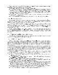 SSL_TLS_etat_des_lieux_et_recommandations - Page 5
