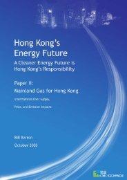 Hong Kong's Energy Future – Paper II