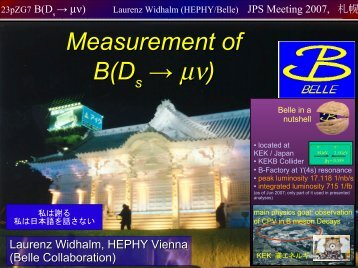 Measurement of B(D → µν) - HEPHY