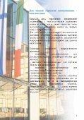 Copertina RUSSO - Aefi - Page 2