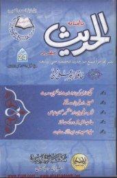 Cl1\Monthly Al-hadith\Alhadith 21 to 30\Al hadith 24\Dummy 24\Al ...
