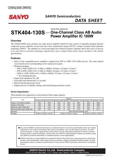Hybrid-IC STK402-050 ; Power Audio Amp