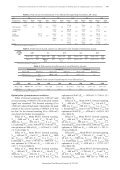 Simultaneous determination of erythromycin A in ... - Ifrj.upm.edu.my - Page 3
