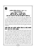 3. SFS HIG (G+9), Pratap Nagar, Jaipur - Rajasthan Housing Board - Page 4
