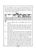 3. SFS HIG (G+9), Pratap Nagar, Jaipur - Rajasthan Housing Board - Page 5