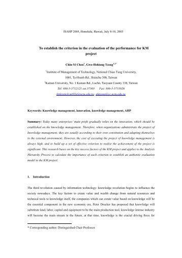Paper: To establish the Criteria in the Evaluation of Performance for ...