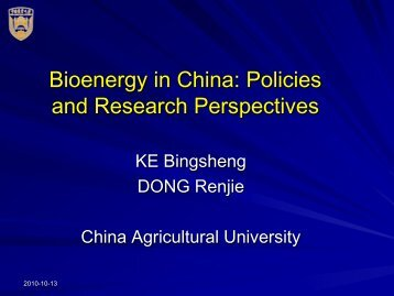 China Agricultural University - mageep