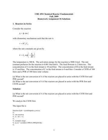 valentine homework pass