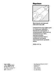 GUSJ01 3x50-120.pdf
