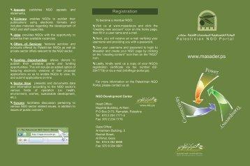Download PDF (312.42 KB) - NDC