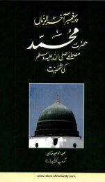 Download (size: 9.5mb approx.) - Islam and Christianity