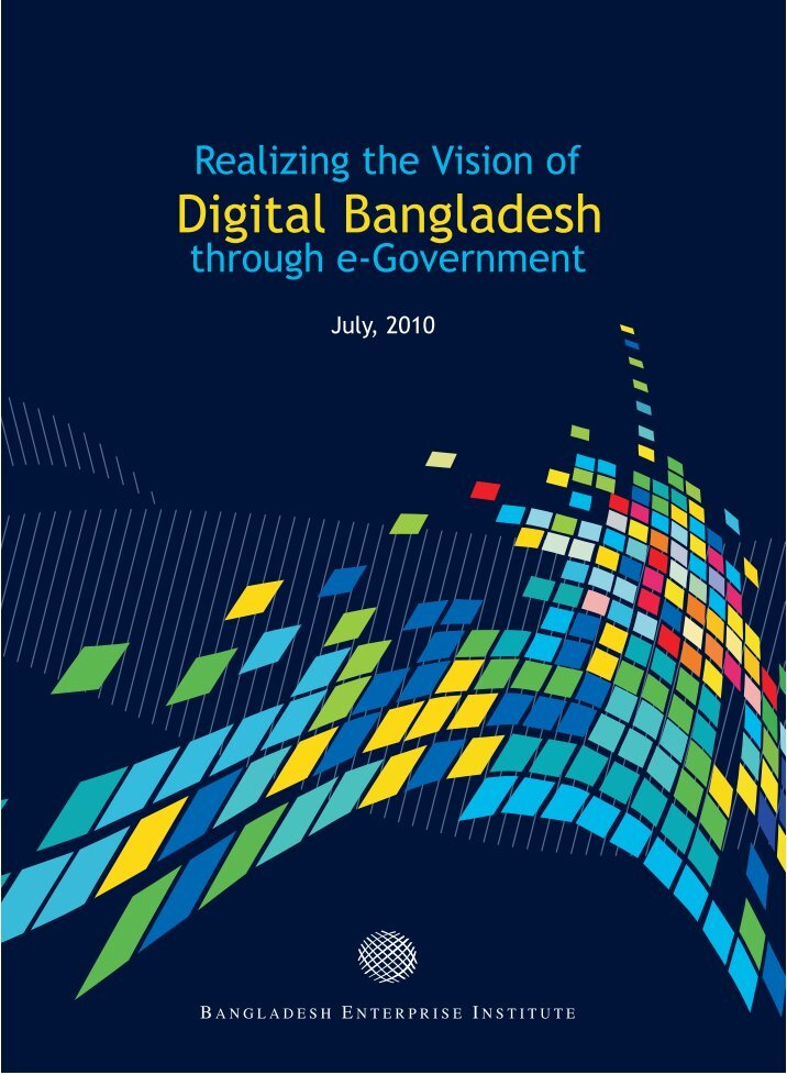 digital bangladesh 3 essay Free bengali essays for school children class 3 to class 10 on a variety of topics subjects.