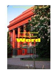 Текстовий процесор Word - Геологічний факультет