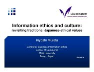 Information ethics and culture: revisiting traditional Japanese ethical ...