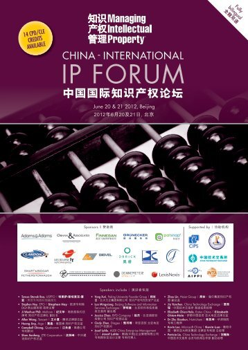 INTERNATIONAL IP FORUM - Managing Intellectual Property