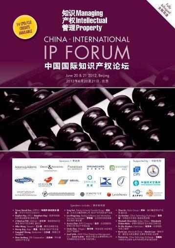 INTERNATIONAL IP FORUM - Managing Intellectual Property