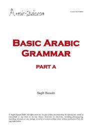 Basic Arabic Grammar PART A - gariban tavuk