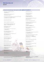 Membership List - Hong Kong Shipowners Association