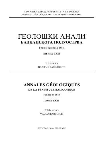 Kњига LXXI - Univerzitet u Beogradu