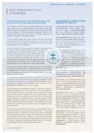 Asian Shipowners Forum - Hong Kong Shipowners Association